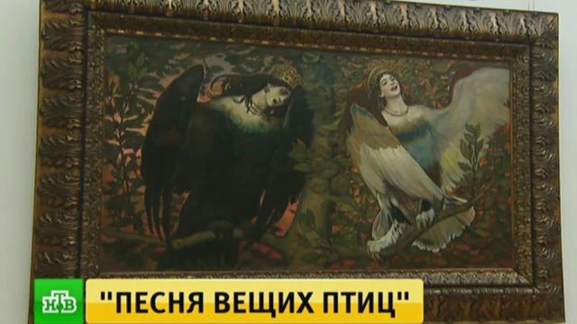 Третьяковская галерея выставила знаменитую картину Васнецова Сирин и Алконост