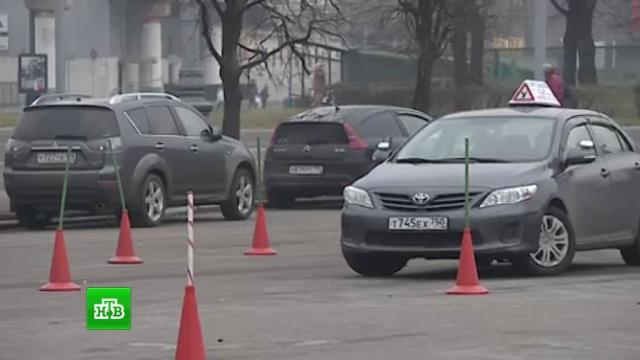 Минтранс намерен разделить водителей на любителей и профессионалов