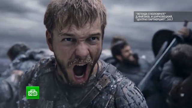 Из былин в блокбастер: в Москве представили фильм-фэнтези Легенда о Коловрате