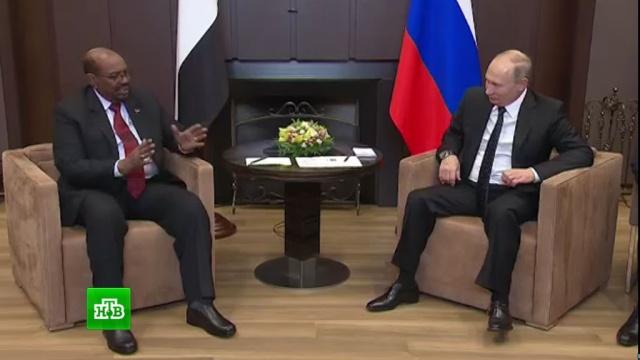 Президент Судана обсудил с Путиным экономическое сотрудничество