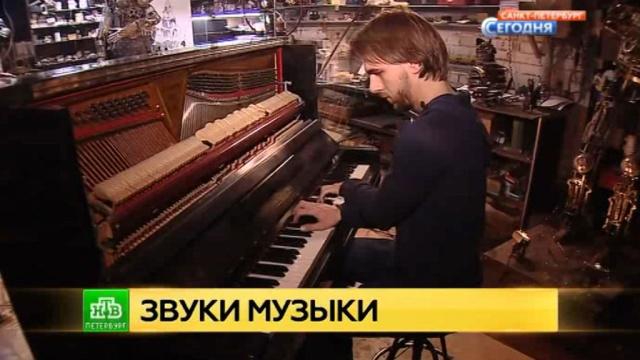 Музыкальный конструктор: петербургский пианист создает оригинальный мультиинструмент
