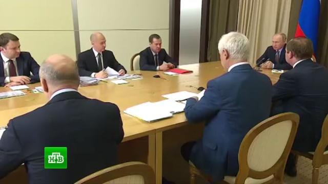 Путин обсудил с членами Совбеза РФ итоги сочинских переговоров по Сирии