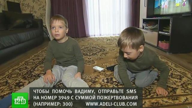Пятилетнему Вадиму из Волгограда срочно нужна помощь в борьбе с ДЦП