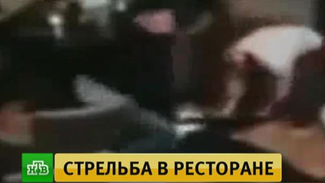 Офицера Росгвардии расстреляли в ресторане Армавира