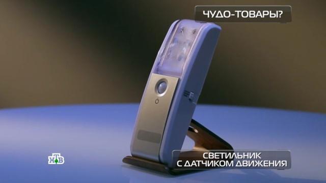 Светильник с датчиком движения, швабра с емкостью и душ Алексеева: тест рекламных обещаний