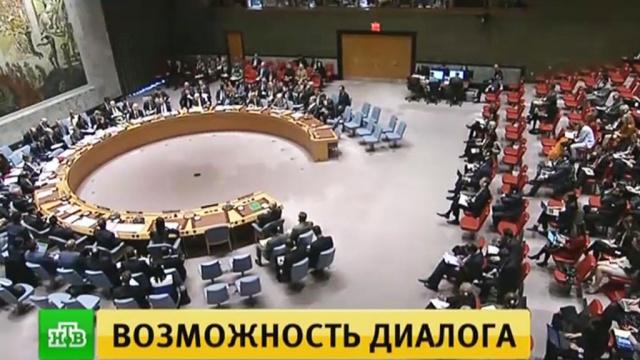 Возможность диалога: в Совбезе ООН обсуждают перспективы мирных переговоров по Сирии