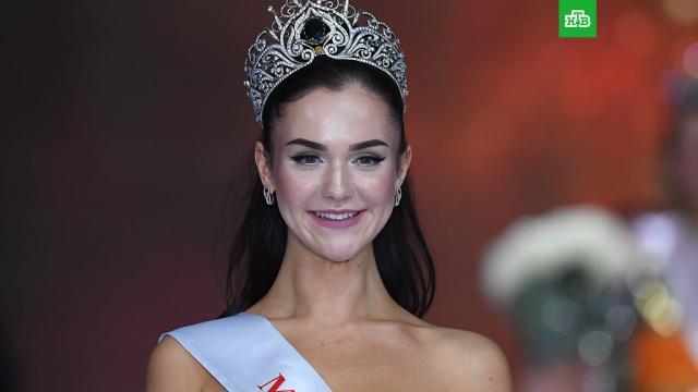 Названа победительница конкурса Мисс Москва