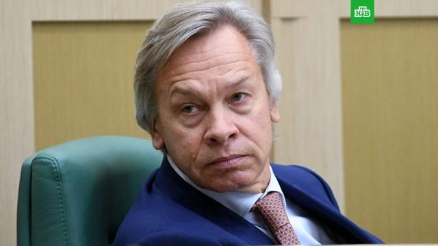 Пушков ответил на заявление Волкера о шаге назад после встречи с Сурковым