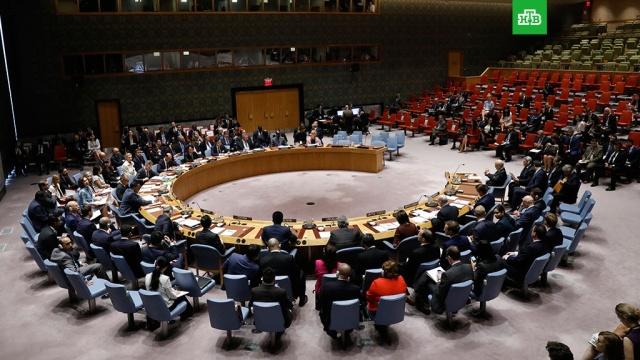 Совбез ООН проведет экстренное заседание в связи с новым запуском ракеты КНДР