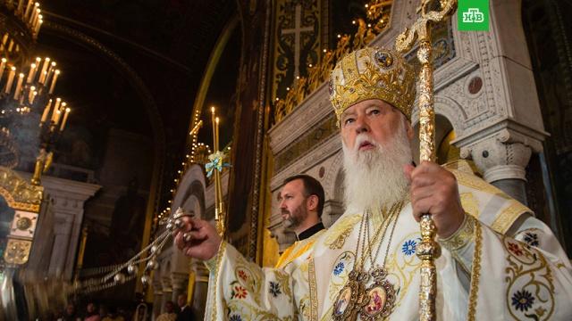 Основатель Киевского патриархата попросил РПЦ о прощении