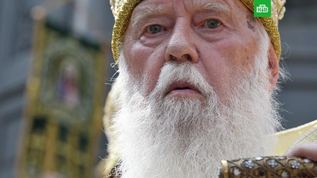 В Киевском патриархате не подтвердили обращение его основателя с просьбой вернуться в РПЦ