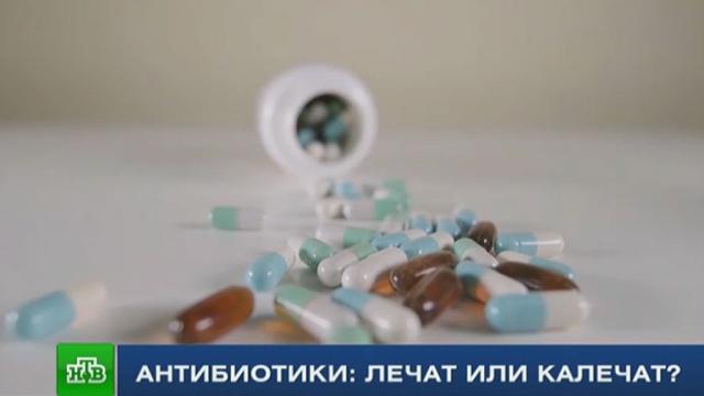 Лечат или калечат: к чему приводит бесконтрольное употребление антибиотиков