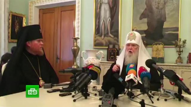 Филарет объяснил значение своего обращения к Архиерейскому собору РПЦ