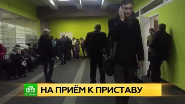 Петербуржцы простаивают в мучительных очередях к судебным приставам