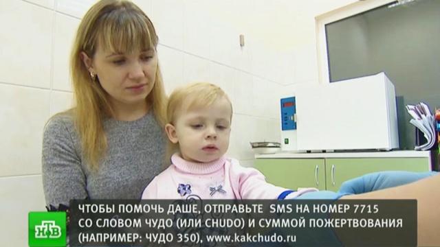Двухлетней Даше из Брянска срочно нужны средства на пересадку печени