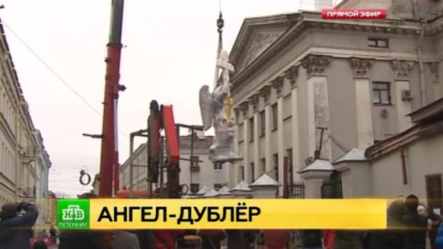 В Петербурге место ангела на церкви святой Екатерины заняла искусная копия