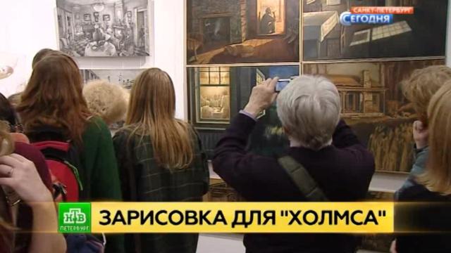 Петербургские кинохудожники поделились эскизами со зрителем