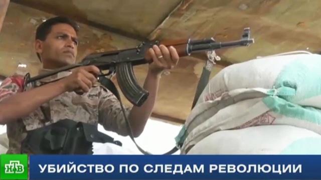 Эксперты сравнивают убийства Каддафи и Салеха
