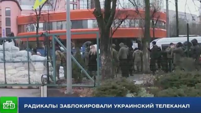 Киевская блокада свободы слова: кому выгодна осада украинского телеканала NewsOne