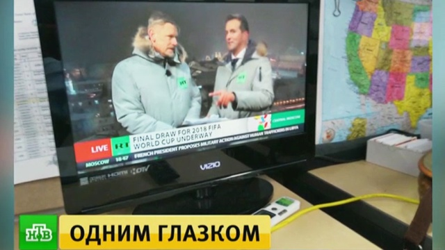 Симоньян: в Госдепартаменте США тайком смотрят телеканал RT