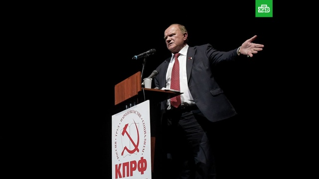 Явлинский предложил установить на Лубянке памятник Зюганову