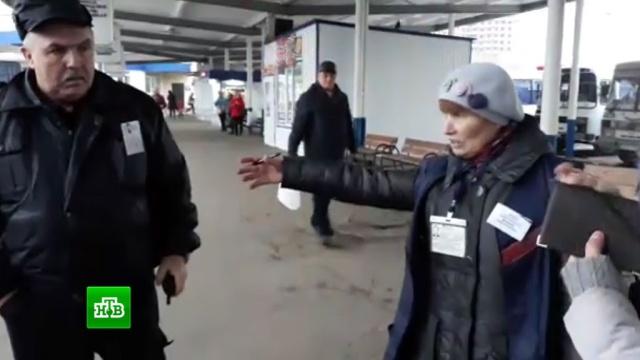 В Ульяновске наказали контролера, не пускавшую в автобус инвалидов с собаками