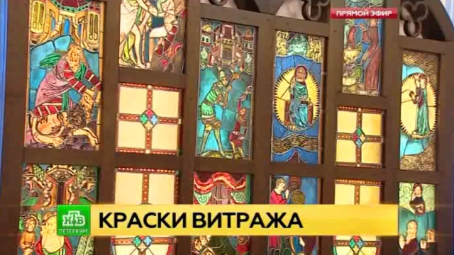 Реставраторы преподнесли ценный подарок школьному центру Эрмитажа