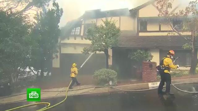 Более 250 тысяч американцев остались без света из-за мощных лесных пожаров