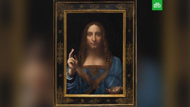 СМИ выяснили, кто купил самую дорогую картину да Винчи