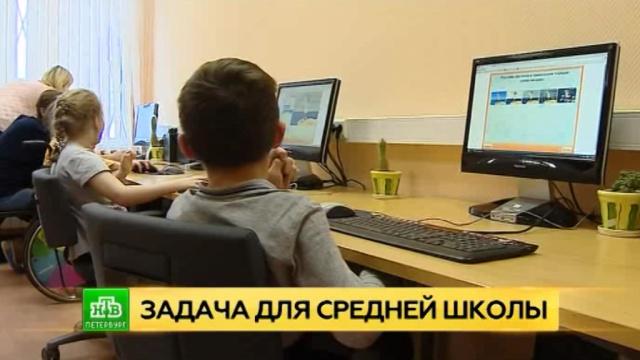петербургской школе хотят сократить воспитателей детей-инвалидов