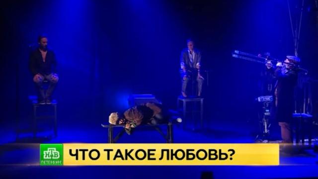 Золотой тромбон Европы ищет любовь на сцене Балтийского дома