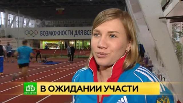 Петербургская скелетонистка не теряет надежды выступить на Олимпиаде в Южной Корее