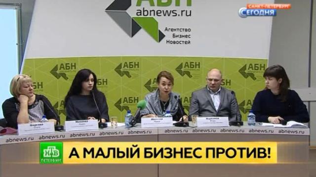 В Петербурге игроки рекламного рынка выступили против монополизации