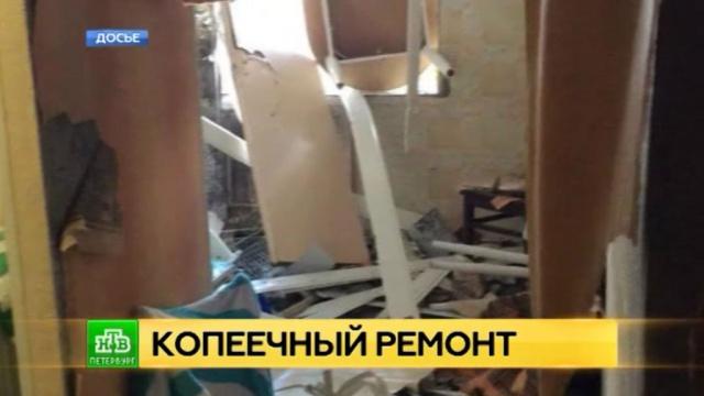 За разрушенную спецслужбами квартиру петербурженке присудили 50 тысяч рублей