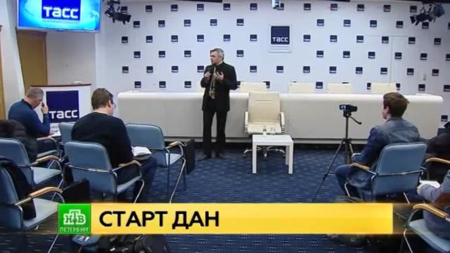 Петербургские политологи строят прогнозы о тактике участников президентской кампании  2018