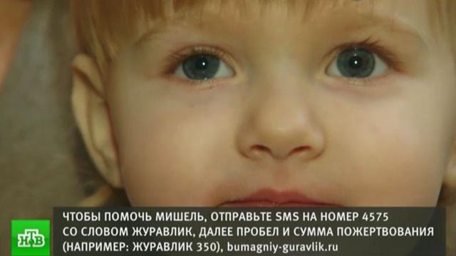 Зеленоградской семье нужны деньги на лечение дочери Мишель