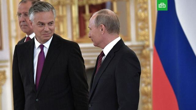 Посол США: американцы требуют улучшения отношений с Россией