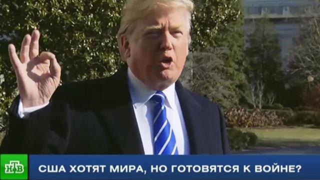 Посол США в РФ: цикл взаимных мер завершился
