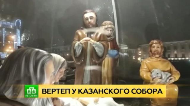 центре петербурга соорудили рождественский вертеп