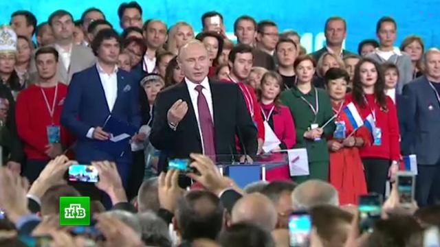 Путин поблагодарил активистов ОНФ за борьбу с казенщиной и расточительством