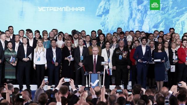 Путин: России нужно беречь свободу и стабильность