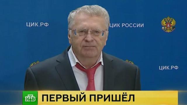 Жириновский сдал документы в ЦИК для регистрации кандидатом в президенты
