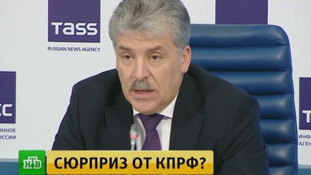 Директор совхоза заявил о готовности баллотироваться в президенты РФ
