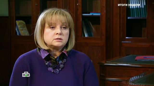 Элла Памфилова раскрыла технологию иностранного вмешательства в выборы