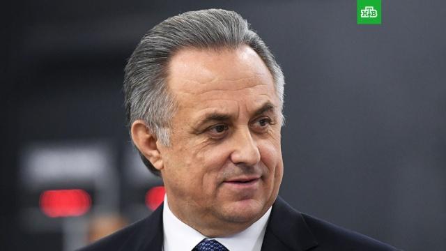 Деятельность Мутко на посту главы РФС приостановлена