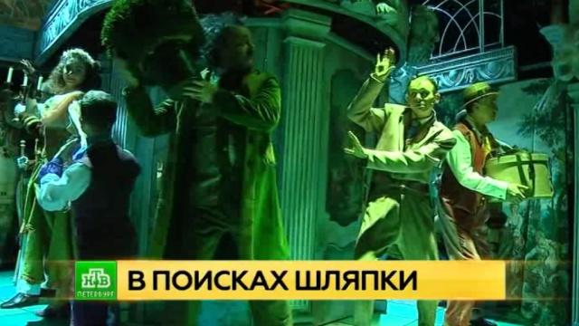 На петербургских подмостках возродили водевиль Соломенная шляпка
