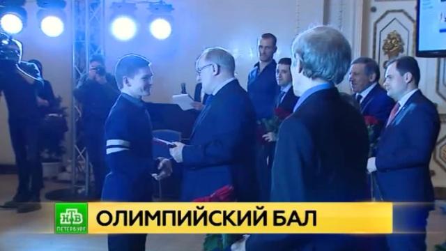 В спорткомитете Петербурга наградили лучших атлетов
