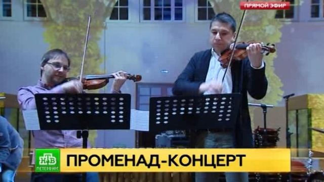 Петербуржцам подарили музыкальный променад в Манеже