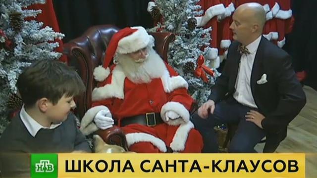 школа санта-клаусов секреты подготовки рождественских волшебников
