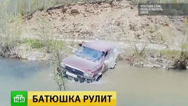 Поп на джипе: алтайский священник-экстремал стал звездой Рунета
